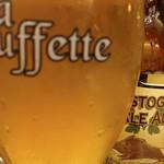 ベルギービール大好き! バストーニュ BPA BASTOGNE PALE ALE@世界のビール博物館大阪