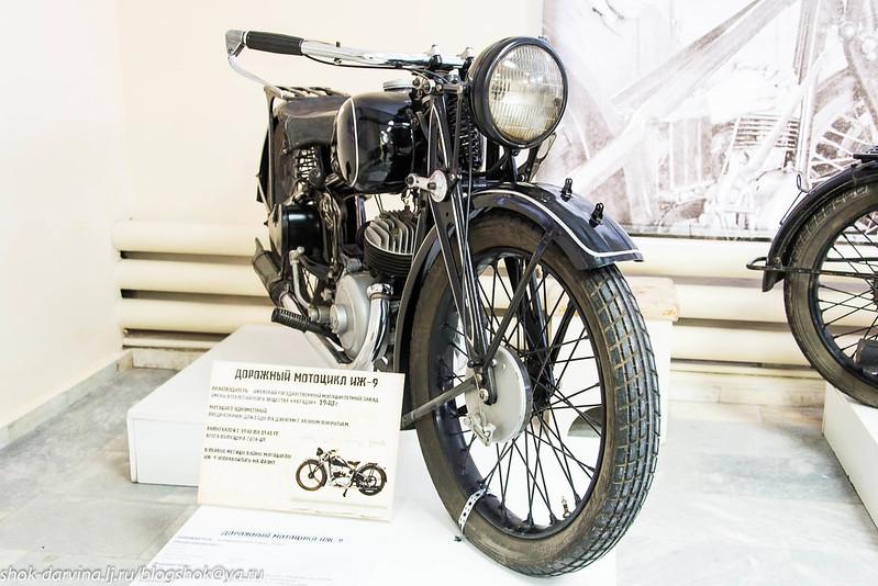 Ижевск-40