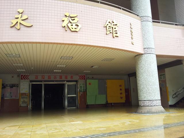 KAWAI 日本調音技師(台南省南女)(2013年)