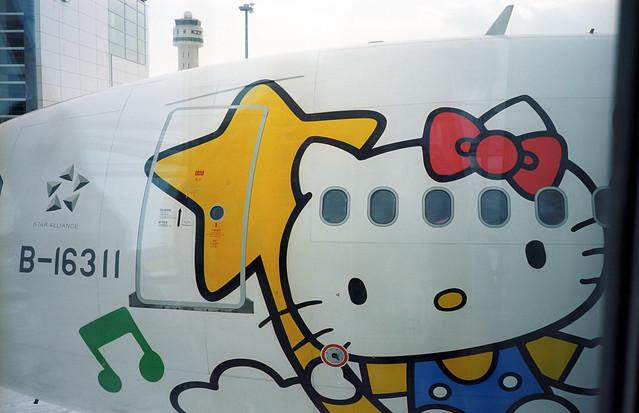 EVA Hello Kitty