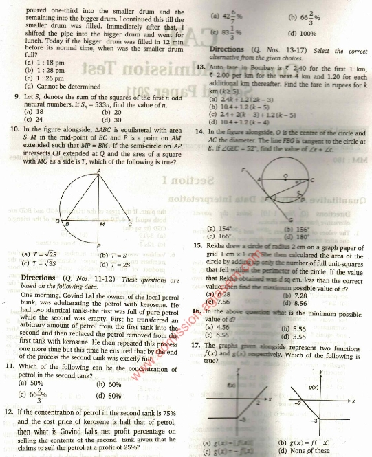 cat 2011 paper solved pdf download