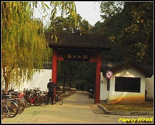 杭州 西湖 (其他景點) - 218 (白堤上的孤山 孤山公園)