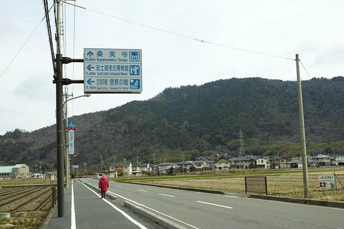 観音寺山へ向かう