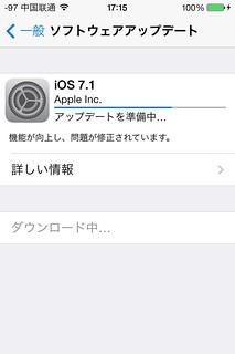 iOS 7.1_1