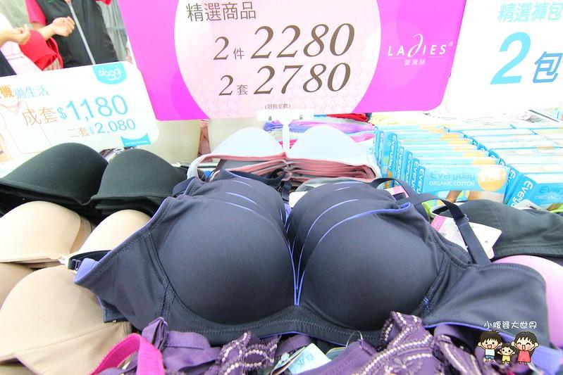 彰化內衣特賣 147
