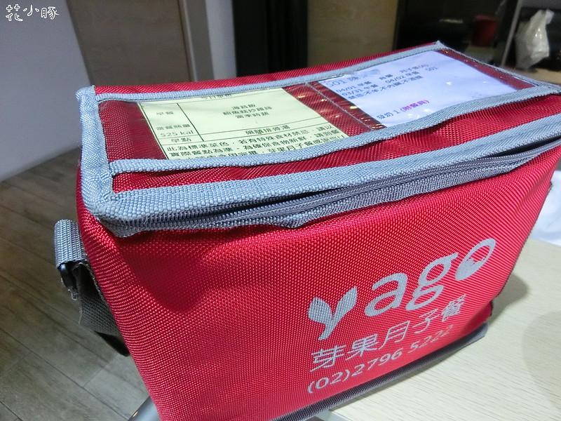 育馨婦產科板橋自然產費用無痛催生價格 (18)