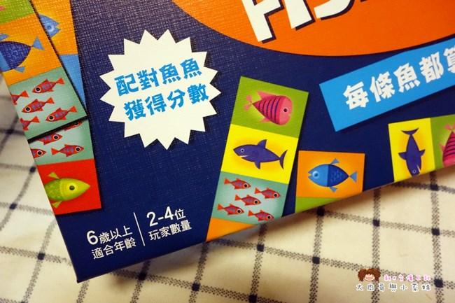 魚魚對對樂 (11).JPG