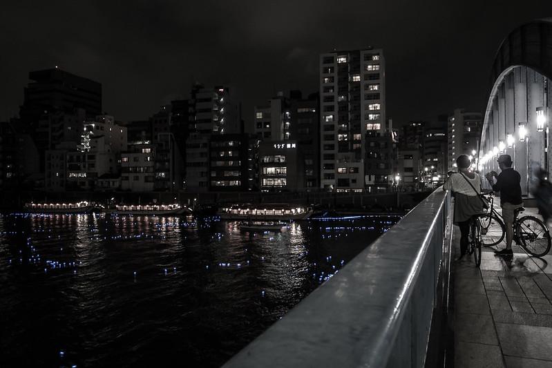 TOKYO HOTARU (Digital)