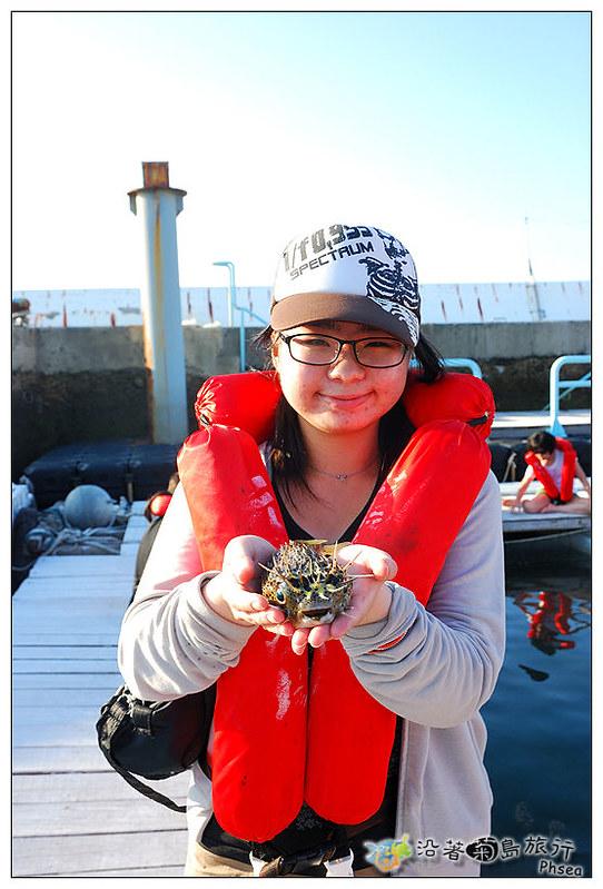 2013元貝休閒漁業_101
