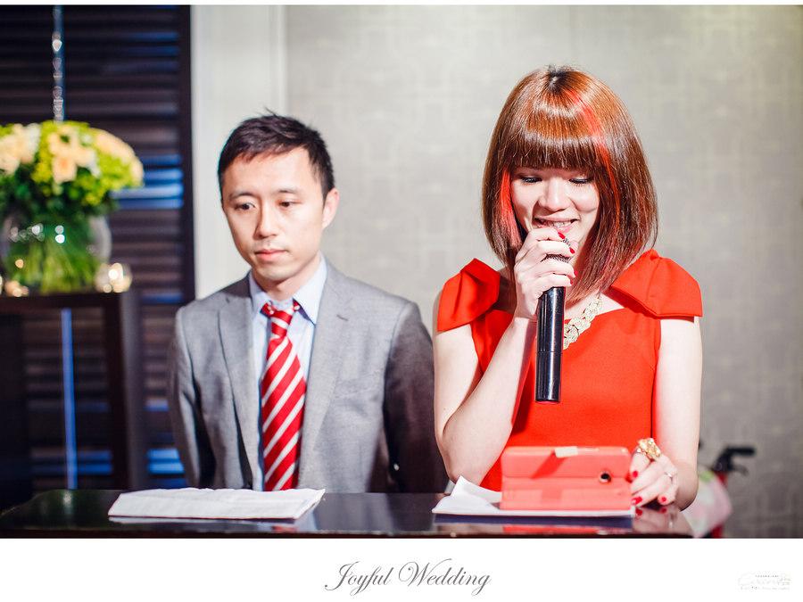 Jessie & Ethan 婚禮記錄 _00153