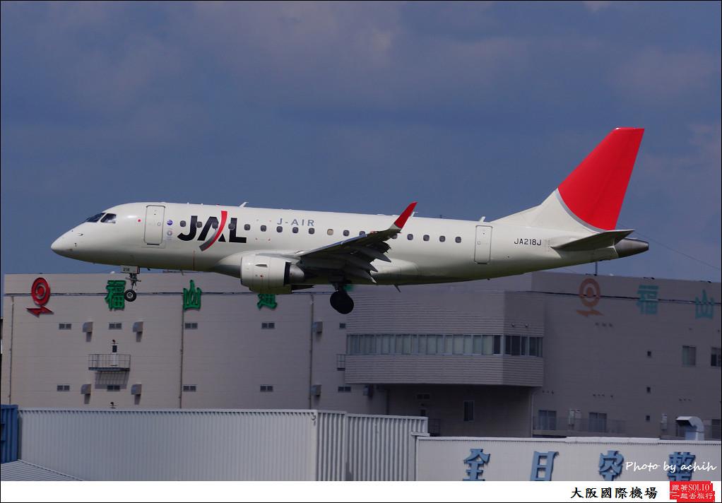 Japan Airlines - JAL (J-Air) JA218J-002