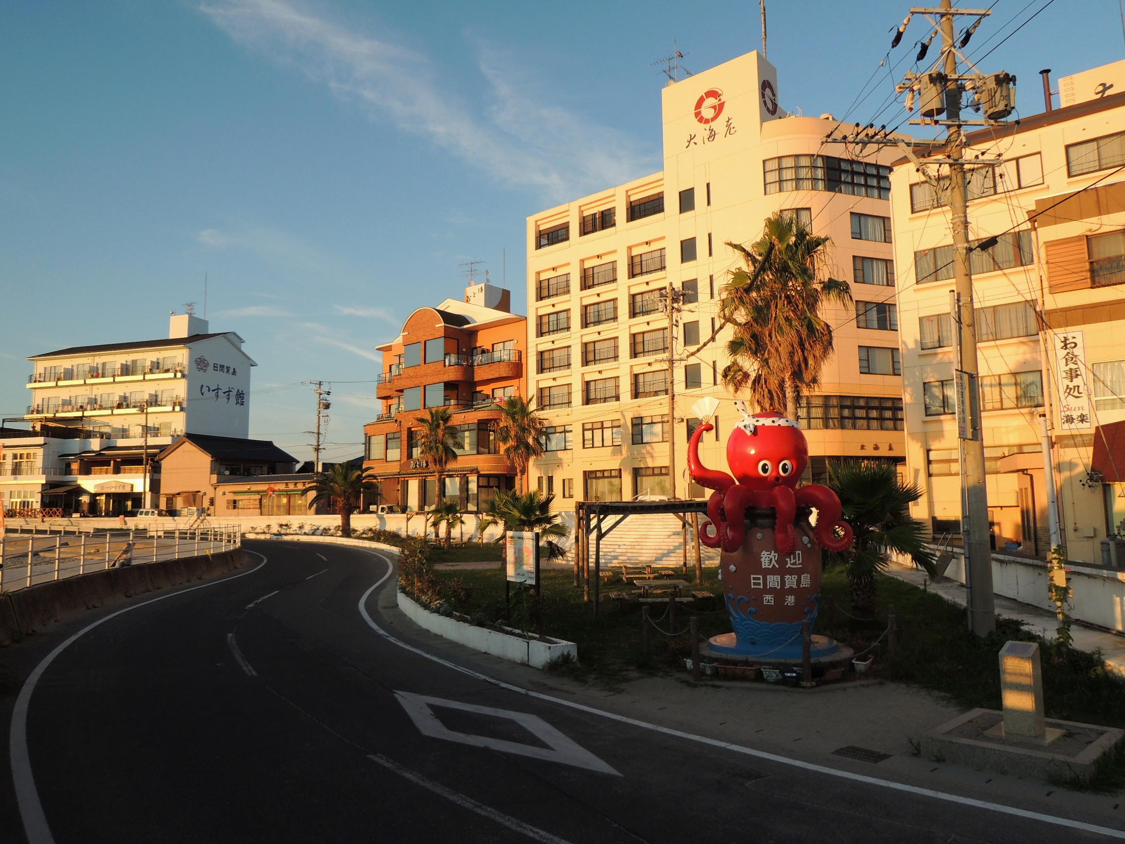 Himakajima West Port