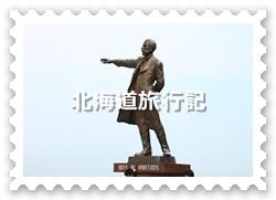 2012hokkaido_topbanner4