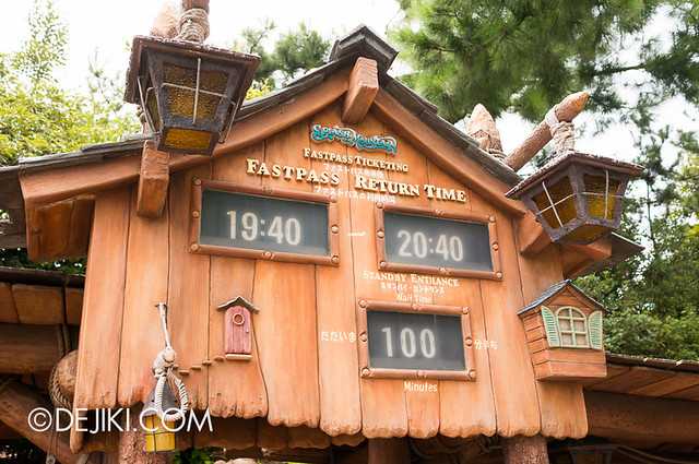 Splash Mountain - Fastpass Ticketing