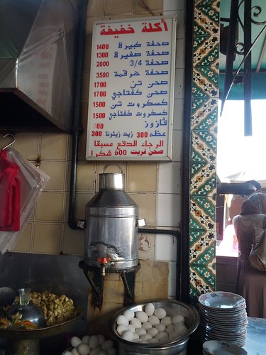 Lablabi shop. Image credit: Robert Joyce, Tunisia Live