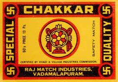 matchlabels021