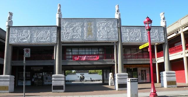 中国文化中心