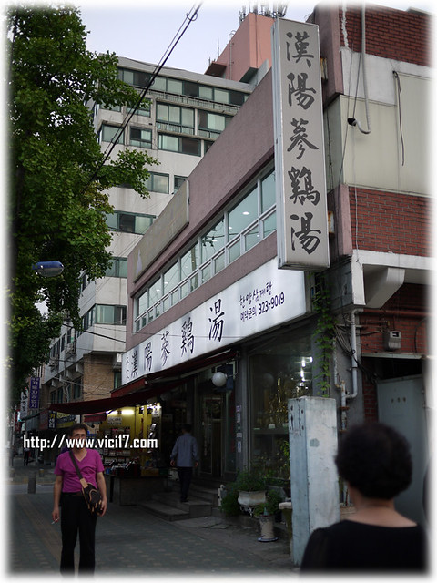 0811韓國首爾101