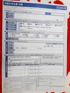 DSC07261