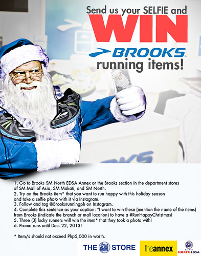 Brooks Running PH Xmas promo newsletter