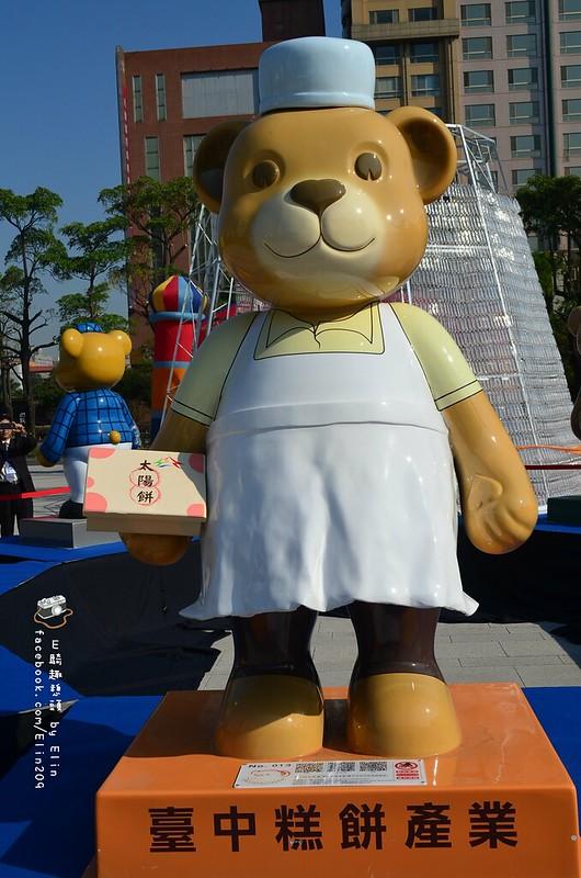 秋熊 (46)