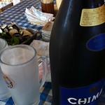 ベルギービール大好き!!シメイ・ブルーChimay Bleue (Blue)