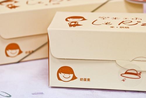 樂米工坊_米蛋糕0014