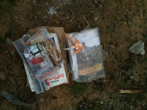 張藥局拆除現場,瓦礫堆中的生活點滴。