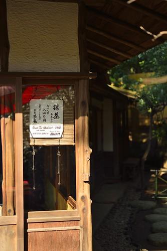 美味しい抹茶 by leicadaisuki