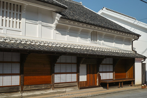 Nakao's home in Yobuko