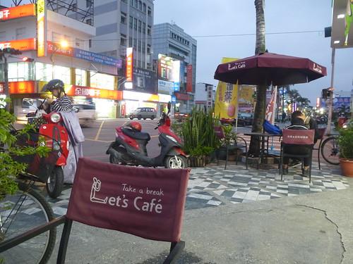 Taiwan-Hualien-Ville (14)
