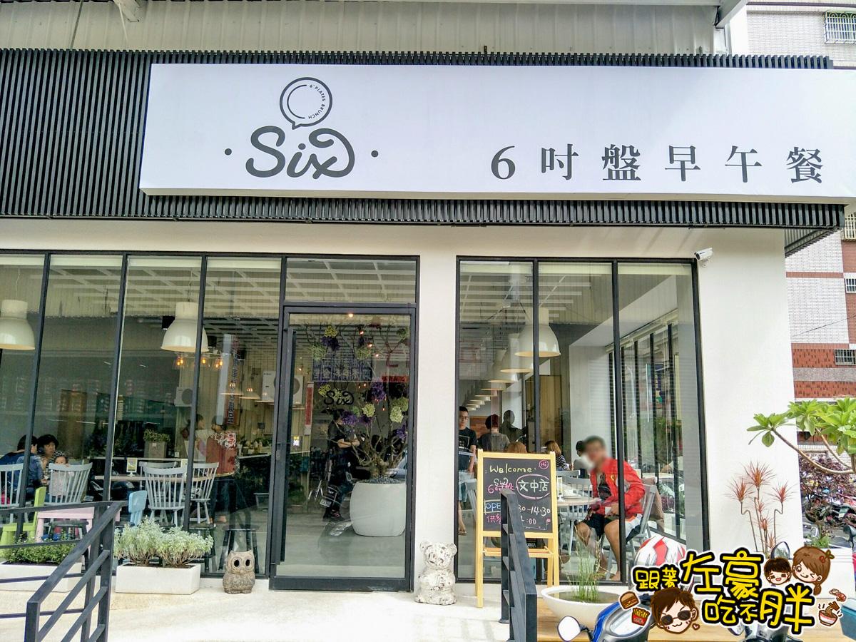 6吋盤早午餐(鳳山文中店)-29