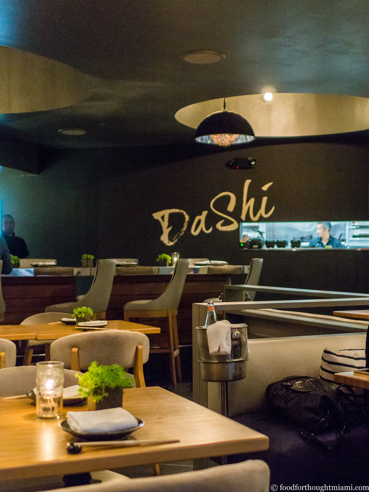 food for thought a miami food blog first thoughts dashi