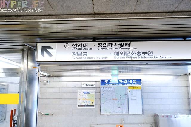 경복궁한복대여-서화한복 Seohwa Hanbok 西花韓服 (1)