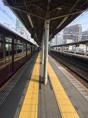 Nakatsu station