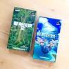 Seiken Densetsu 2 + 3 for Super Famicom