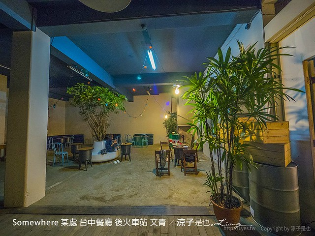 Somewhere 某處 台中餐廳 後火車站 文青 5