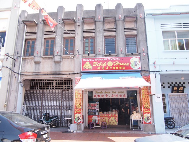 bibik house - pineapple tarts house - jonker street