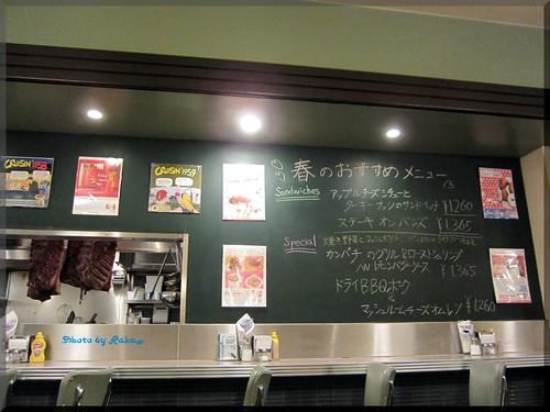 2013-03-26_ハンバーガーログブック_【六本木】BakerBounce東京ミッドタウン店 このケチャップは反則の美味しさ!-02