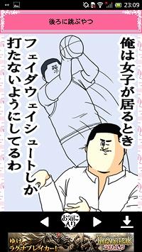 jigokuno04