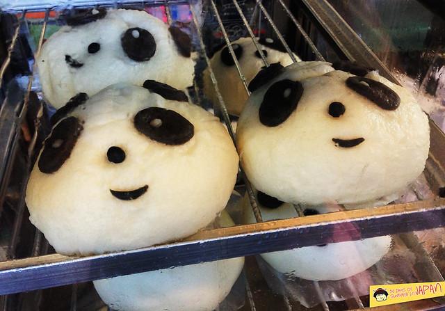 cafe hibiki - ueno park - Panda Bun