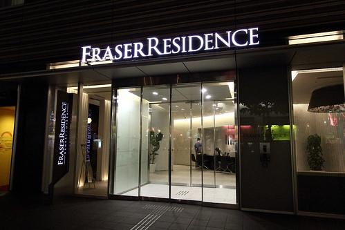 FRASER RESIDENCE OSAKA