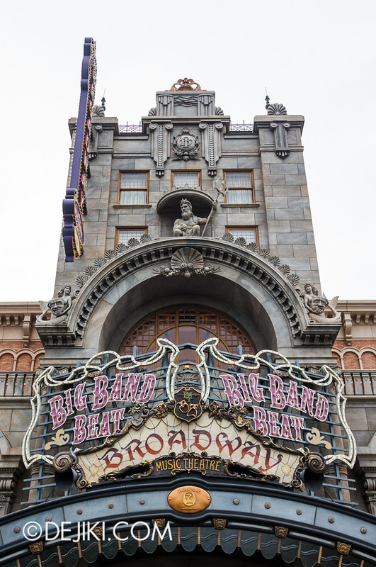 American Waterfront - Broadway Music Theatre