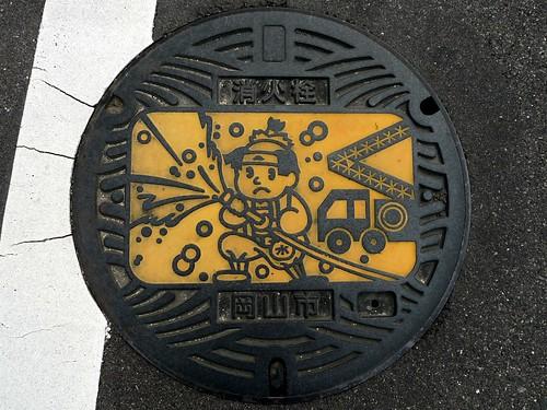 Okayama, Okayama pref , manhole cover 3 (岡山県岡山市のマンホール3)