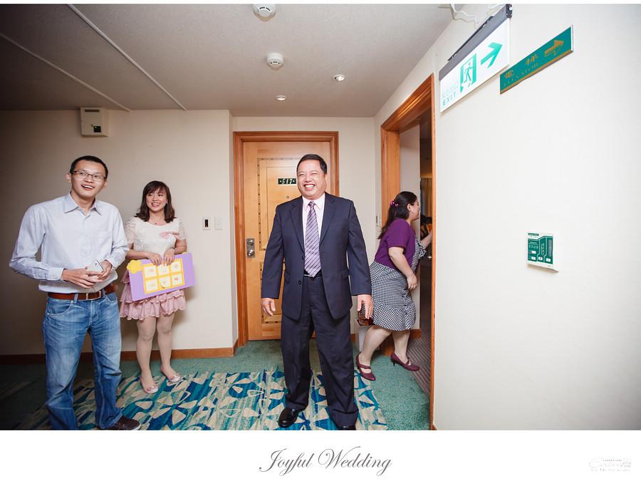 士傑&瑋凌 婚禮記錄_00023