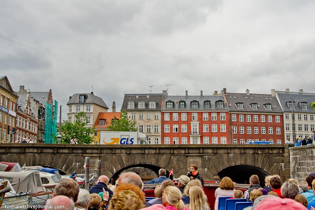 Копенгаген_4-10