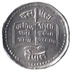 Nepal 10 Paisa 2036