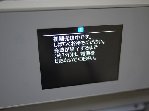 P1010901