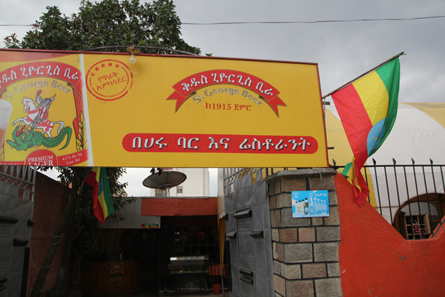 Yellow sign, is a good sign of finding meat in Ethiopia