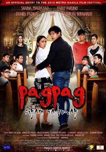 416px-Pagpag_film